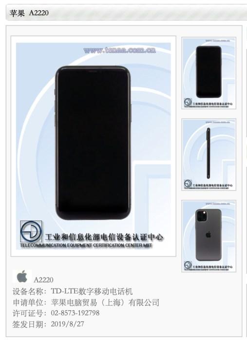 1 بطارية iPhone 11 وiPhone 11 Pro - تعرف على سعة بطارية ايفون 11 وايفون 11 برو وحجم الرام بكلا الجوالين!