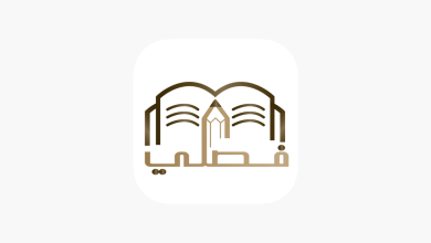 1200x630wa 1 2 - تطبيق فصلي لربط محتوى المعلم بالطالب حيث يمكن للمعلم رفع محتويات الفصل 2020