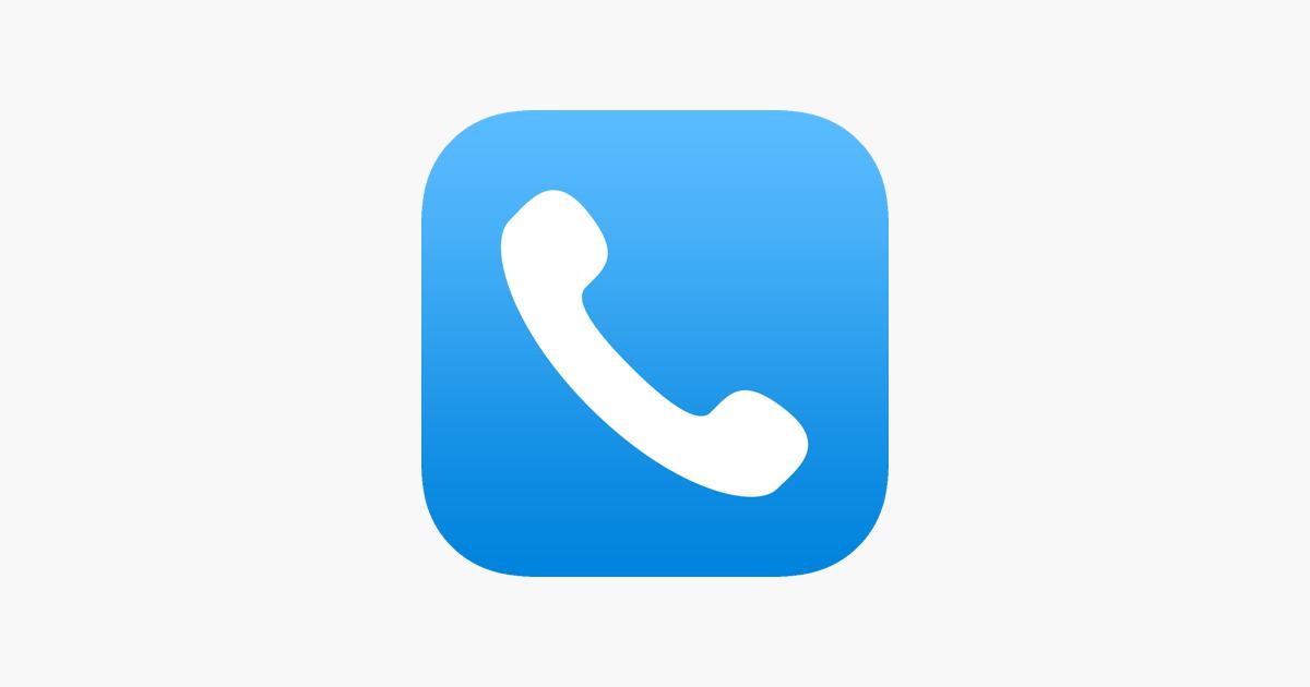 2 2 - تطبيق Fake Call Prank - Fun تستطيع من خلاله صنع مكالمة وهمية كأن وصلك اتصال