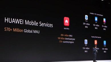 صورة هواوي تؤكد رسمياً أن جوالها الرائد ميت 30 سيأتي بدون خدمات وتطبيقات جوجل