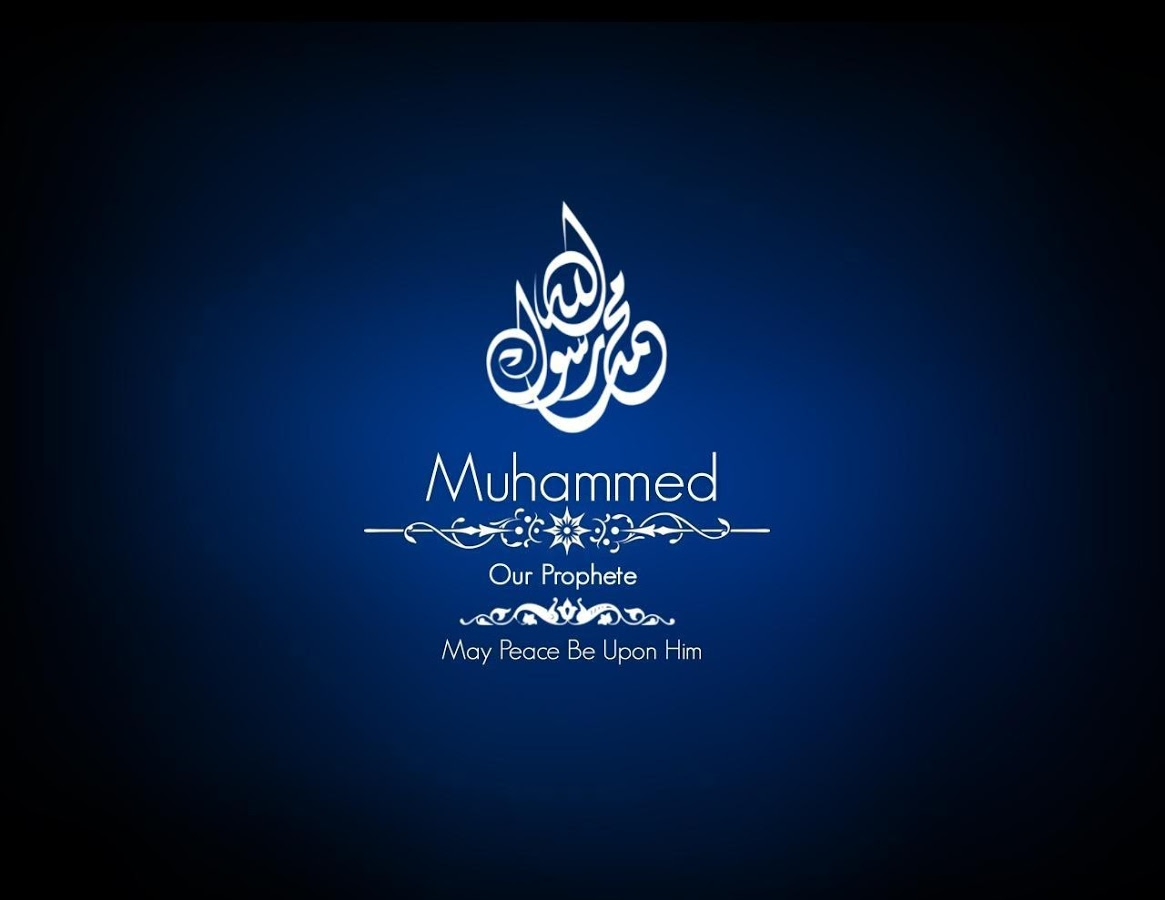 78 785366 islamic wallpaper android muhammad rasool allah birthday - تطبيق أحاديث صحيحة من البخاري ومسلم وكتب الستة
