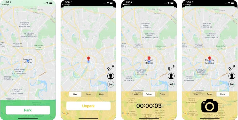 2019 11 17 14 10 06 Window - تطبيق Car Park Location هو الأفضل لتذكر موقف السيارة والرجوع إليها