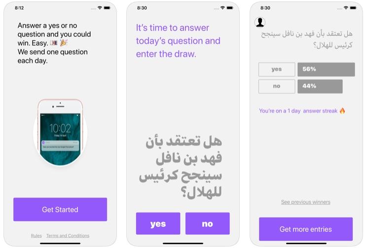 2019 12 07 12 04 19 Curious Poll on the App Store - تطبيق Curious Poll يوزع جوائز قيمة للمستخدمين يوميا والسحب مجاني للجميع
