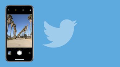 صورة أخيرا تويتر يدعم نشر الصور الحيّة من الآيفون والآيباد على أنها صور متحركة GIF