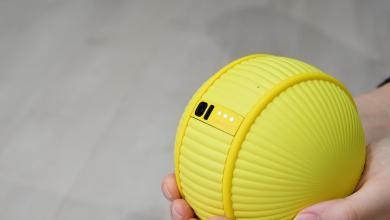 الروبوت الكرة Ballie