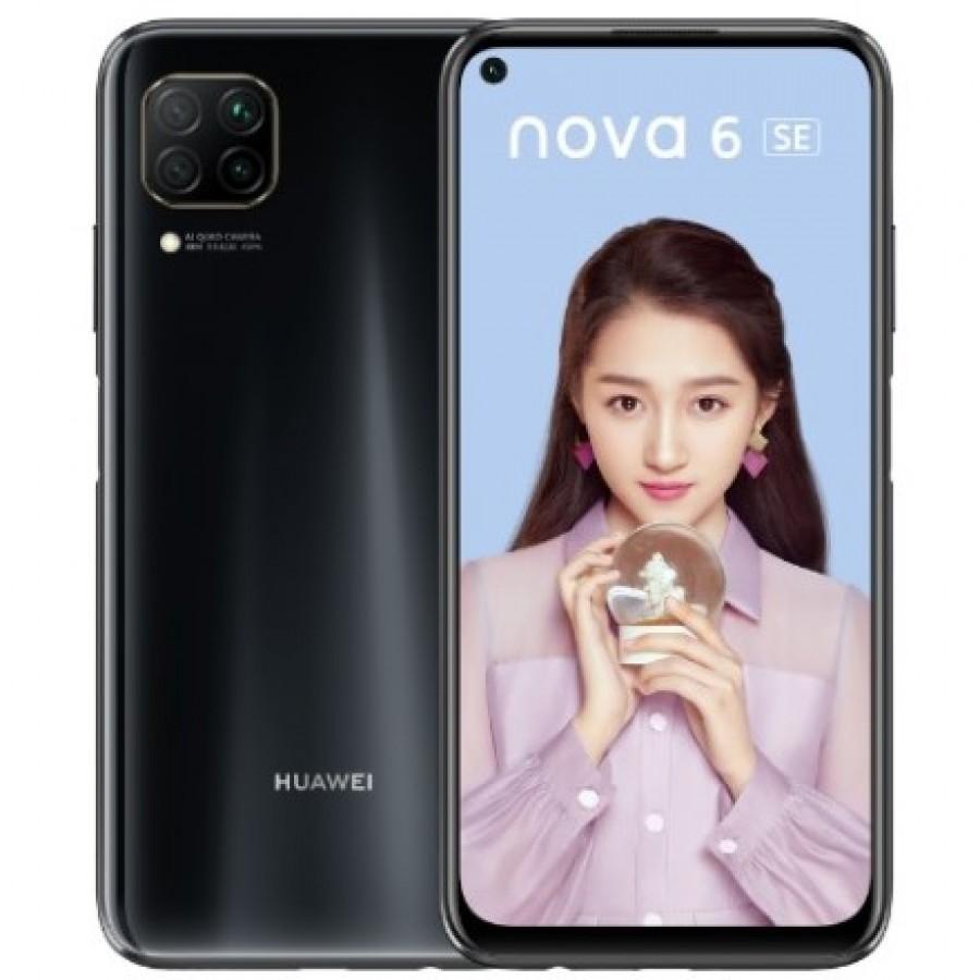 Huawei nova 7i - هواوي تستعد للإعلان عن جوال Nova 7i قريبا .. إليك مواصفات الجوال