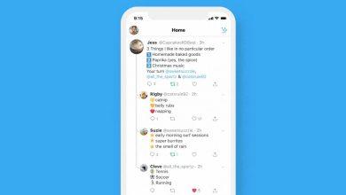 صورة تويتر تطلق ميزة الردود المسلسة إلى تطبيق جوالات الآيفون (بدون تحديث)
