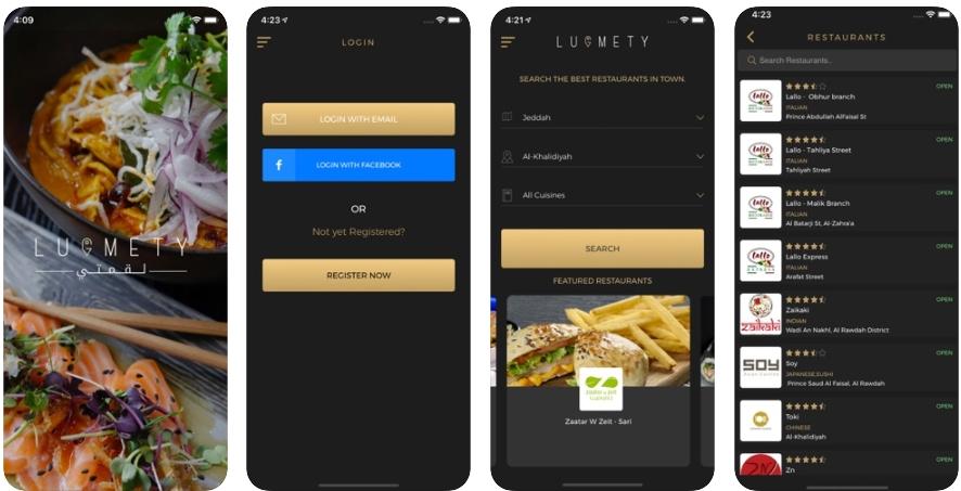 2020 04 16 16 19 08 Window - تطبيق لقمتي يقدم خدمة التوصيل من المطاعم وتوصيات لأفضل المطاعم في المملكة