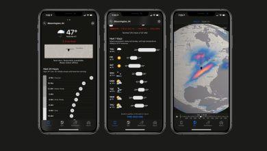 صورة تطبيق الطقس Dark Sky الشهير أصبح مملوكا لشركة آبل