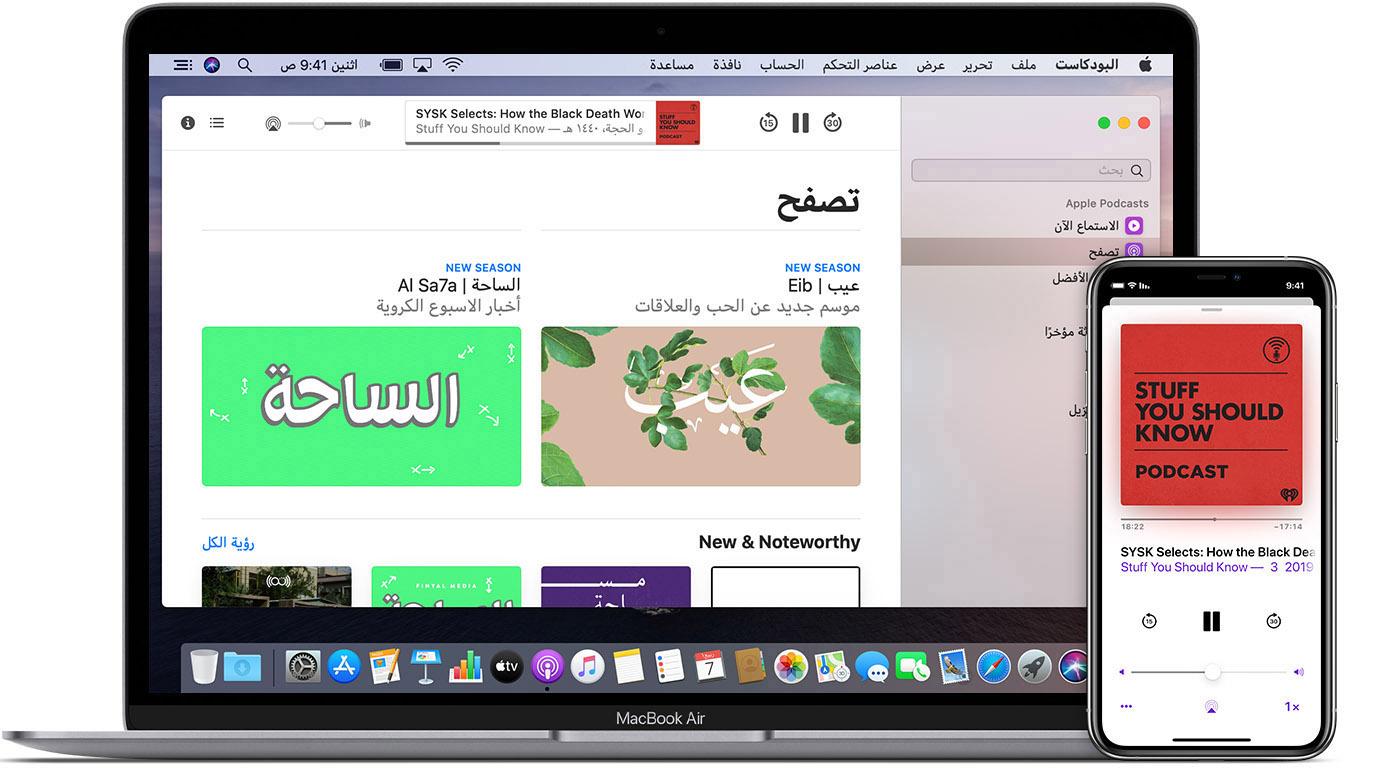 تطبيق Apple Podcast لبث البرامج الإذاعية ذات المواضيع المثيرة Macos-catalina-ios13-macbook-air-iphone-xs-podcasts-hero