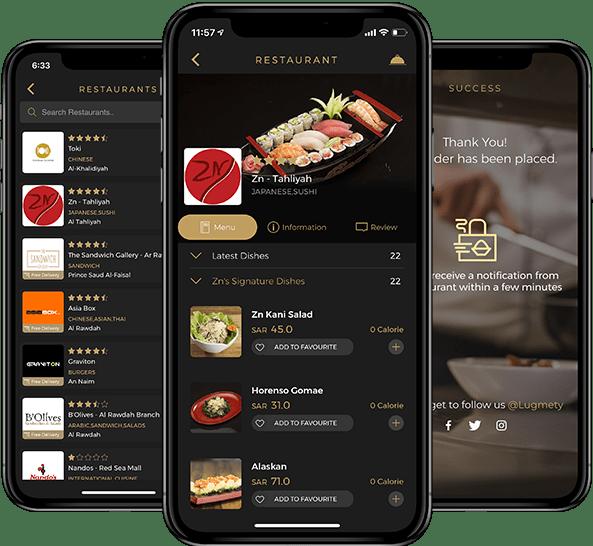 png - أفضل تطبيقات توصيل الطعام والمنتجات الغذائية في المملكة