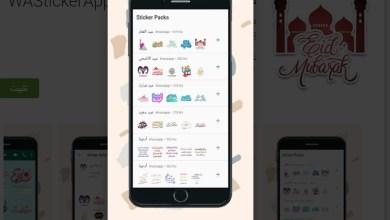 صورة تطبيق WAStickerApps يقدم باقة ملصقات تهنئة بالعيد إلى الواتساب