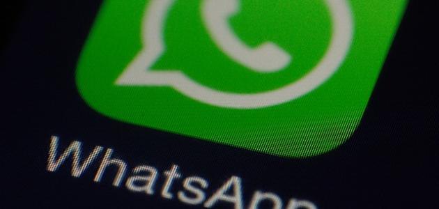 """طريقة إخفاء الاتصال في الواتس آب - طريقة جديدة لإخفاء """"متصل الآن"""" في الواتساب"""