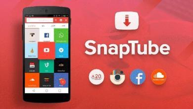 47 123449 youtube video downloader for android 700x400 - برنامج تحميل فيديوهات من اليوتيوب على الموبايل للاندرويد