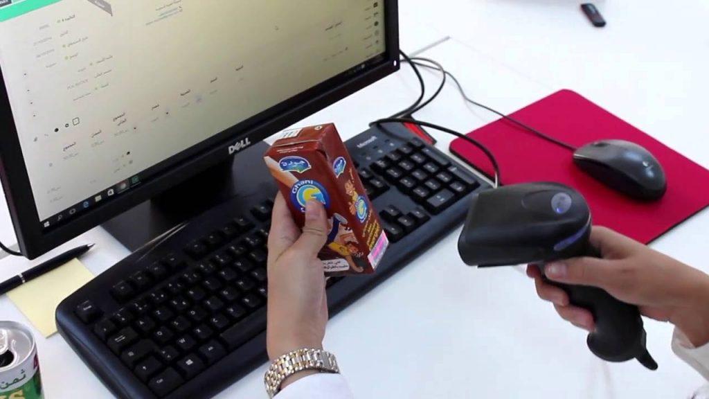 استخدام قارئ الباركود 1 1024x576 - كيفية استخدام قارئ الباركود | مميزات استخدام تقنية الباركود في التعليم