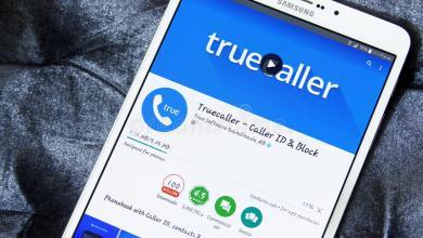 صورة افضل برنامج لمعرفة هوية المتصل لهواتف الاندرويد والايفون