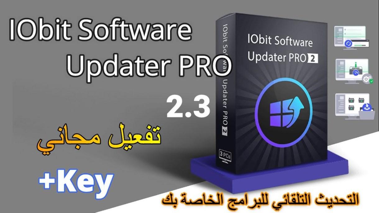 برنامج تحديث البرامج للكمبيوتر 1 - تحميل برنامج تحديث البرامج للكمبيوتر عربي | تحميل برنامج IObit Software Updater