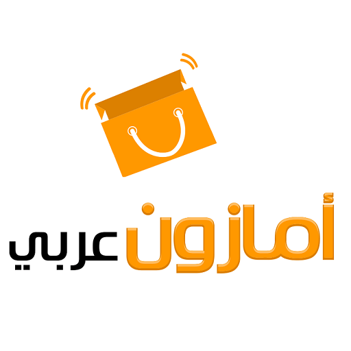 صورة كيف اشتري من امازون بالعربي وطريقة التسجيل في موقع أمازون