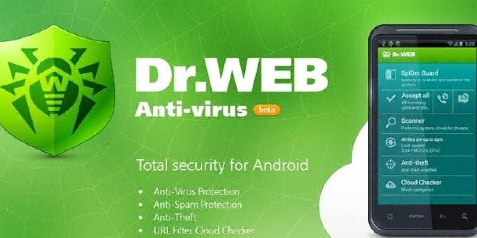 2 1 5 - افضل تطبيق فيروسات للاندرويد | افضل برنامج إزالة فيروسات 2020