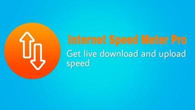 تحميل برنامج internet speed meter للكمبيوتر