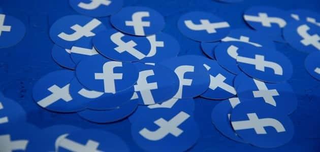 صورة حل مشكلة عدم ظهور المتابعين في الفيس بوك 2020