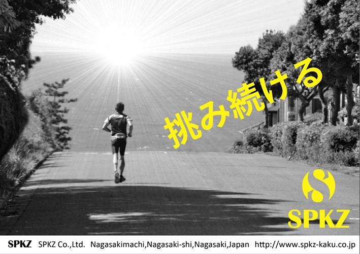 マラソンポスター(モノクロ)