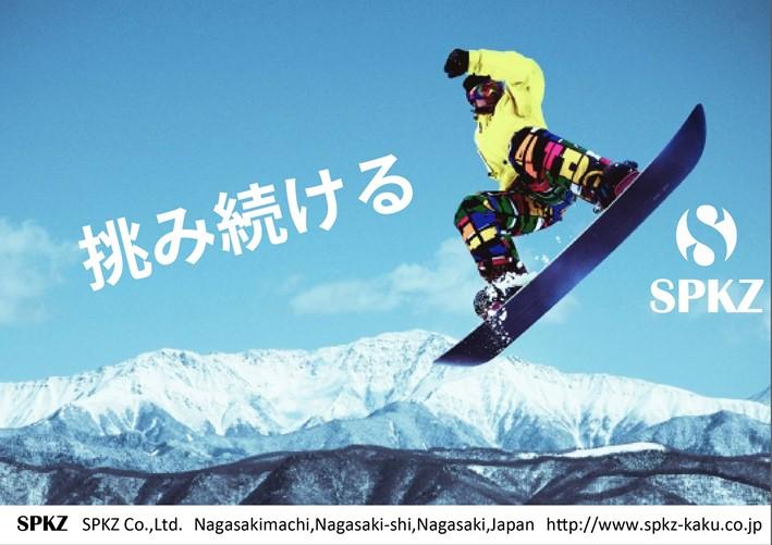 スノーボードポスター