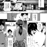 eromanga/kagenotsuruitoのサムネイル画像