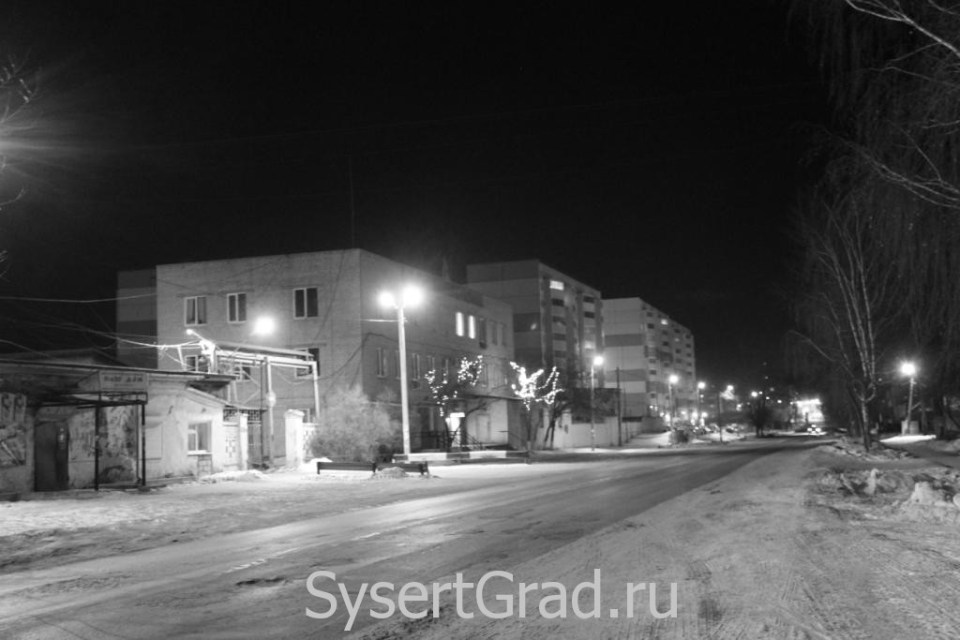 Улица Коммуны у ЖКХ