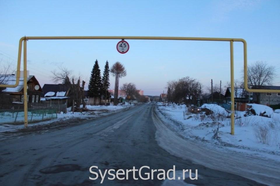 Улица Орджоникидзе в Сысерти