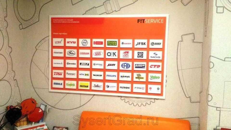 стенд с логотипами брендов партнеров