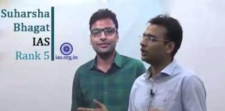 suharsha bhagat ias topper