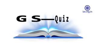 GS Quiz