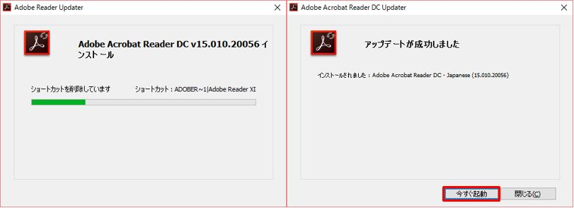 adobereader06