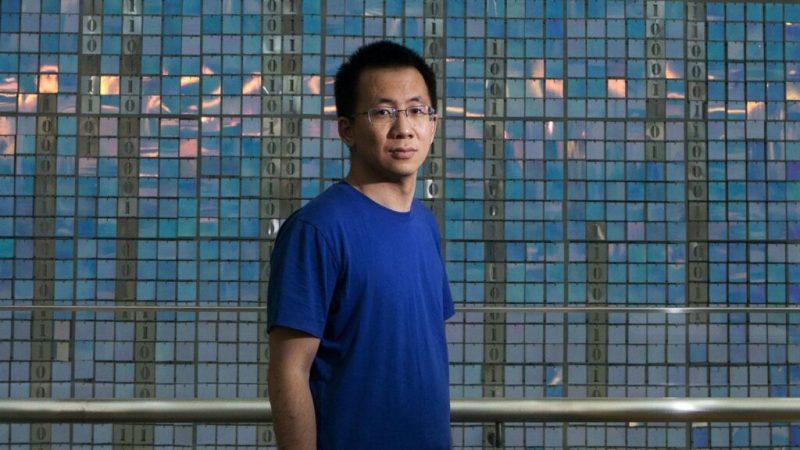 Zhang Yimin, the 35-year-old head of ByteDance. Credits: Tech Fanpage