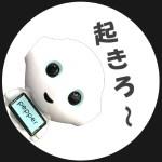 ロボット【Pepper(ペッパー)】ようやくアプリ完成!