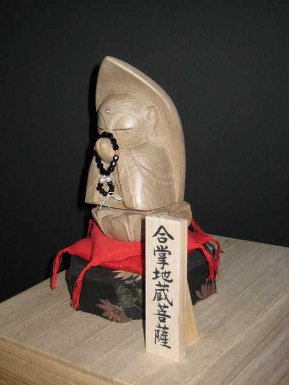 合掌地蔵菩薩2