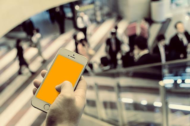 通勤を情報収集だけの場にして時間を効率的に使おう!