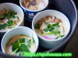 茶碗蒸しを湯煎で温め直す