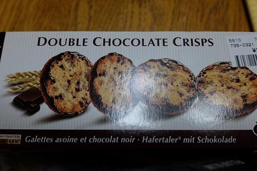 ダブルチョコレートクリスプを食べてみた