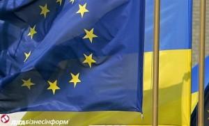 ЕС опубликовал санкционный список