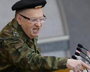 Жириновский захотел...