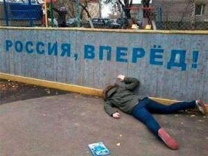 Война за передел России