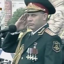 Об отказе от части Донбасса