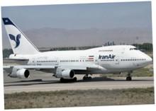 Иран отказался