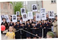 Сделать из детей патриотов