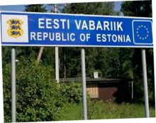 Эстонские пограничники не пустили