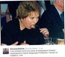 Матвиенко заявила