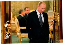 Путин обиделся