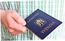 Санкции за иностранный паспорт